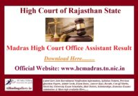 Madras High Court Office Assistant Result