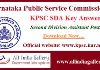 KPSC SDA Key Answer