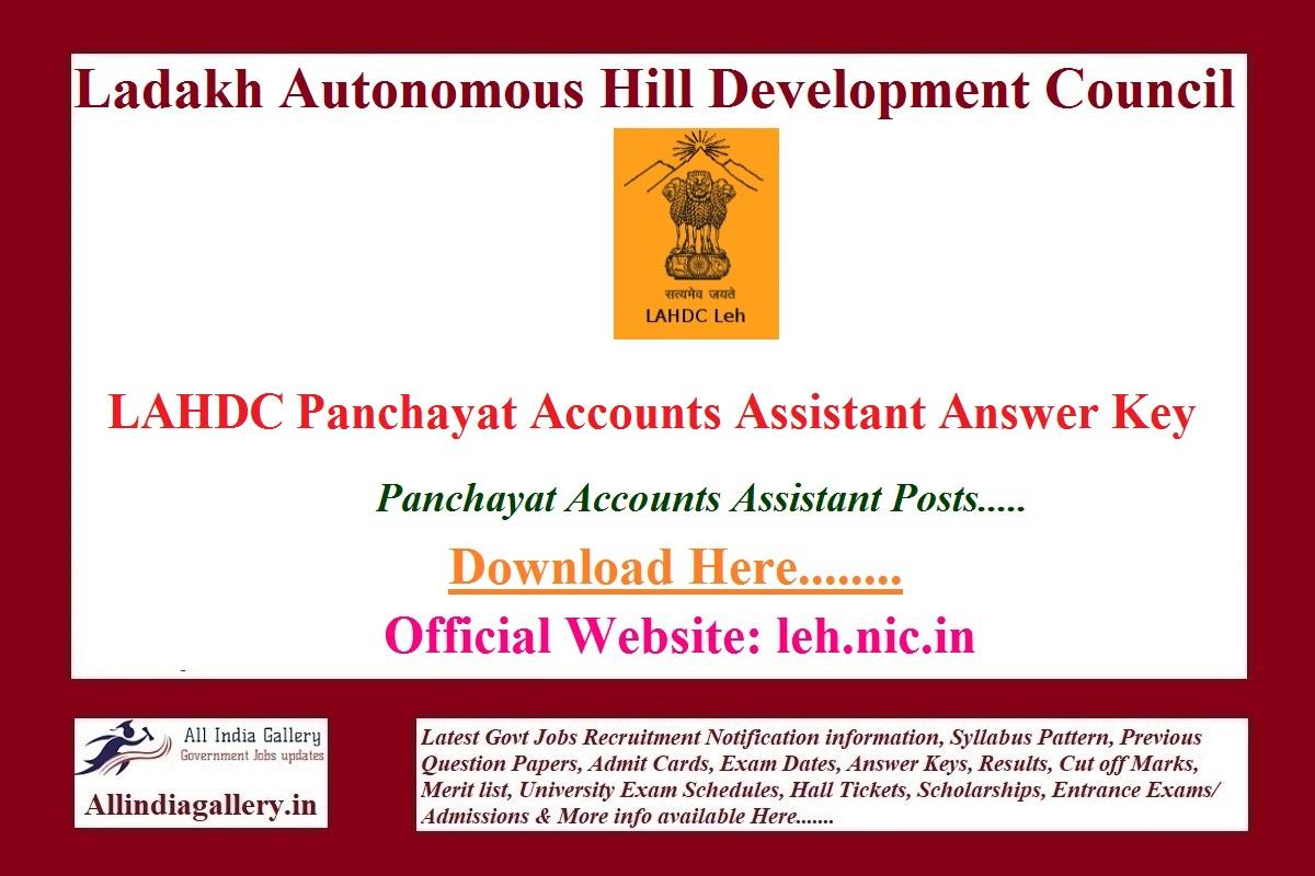 LAHDC Panchayat Accounts Assistant Answer Key