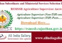 RSMSSB Agriculture Supervisor Answer Key
