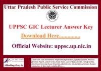 UPPSC GIC Lecturer Answer Key