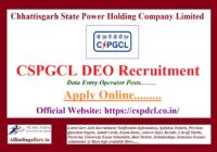 CSPGCL DEO Recruitment