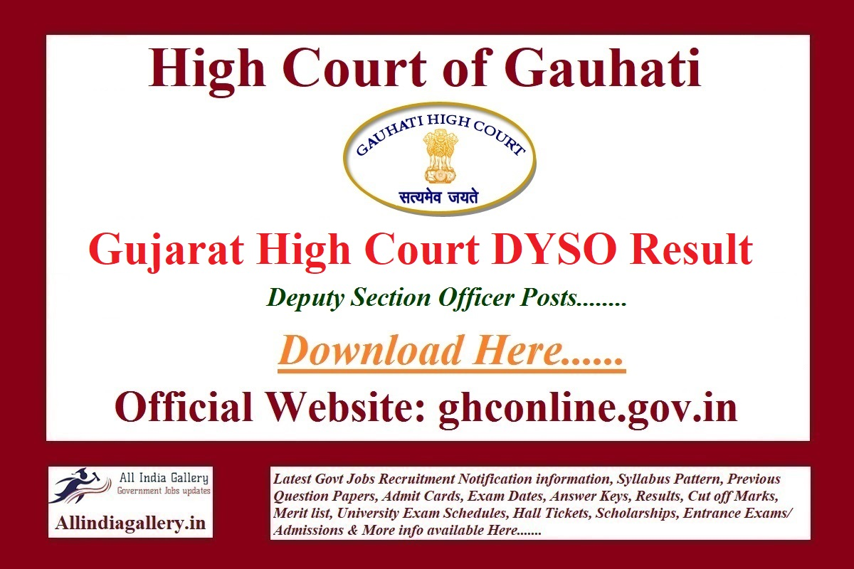 Gujarat High Court DYSO Result