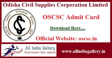 OSCSC DEO Admit Card