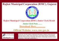 RMC Junior Clerk Result