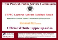 UPPSC Lecturer Ashram Paddhati Result